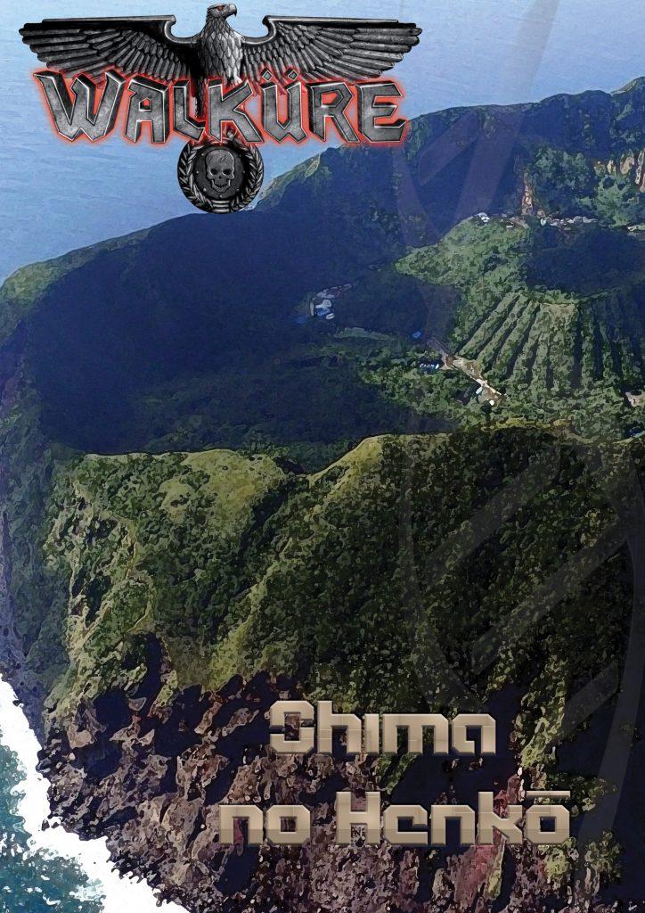 Portada Shima no Henkō